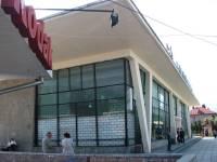 Автовокзал в Алуште